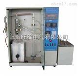 DSL-004E 高沸點範圍高真空蒸餾測定儀技術參數