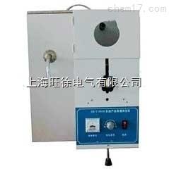 DSL-004A 蒸馏测定仪(单管式)厂家