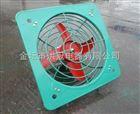 BFAG-300防爆排风扇  厂用防爆型排风扇/380V/220V