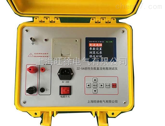 zz-5a感性负载直流电阻仪定制