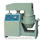 沥青混合料拌合机、搅拌机技术条件|结构