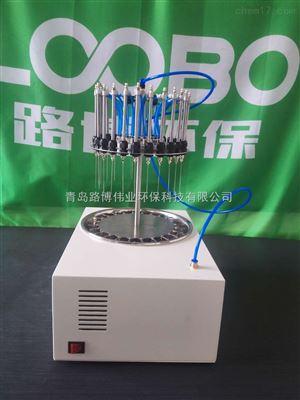 实验室样品处理都用什么仪器?路博LB-W水浴氮吹仪价格优惠