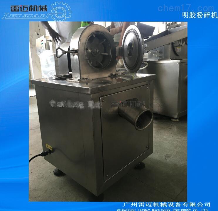 水冷式不锈钢粉碎机*销售,乳酸菌水冷+除尘粉碎机