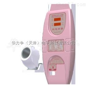 超声波智能人体秤 血压打印