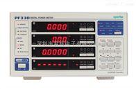 PF330數字功率計