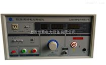 -5KV(AC/DC)耐电压测试仪
