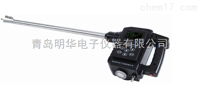 便携式油煙檢測儀