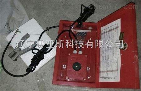 防爆静电接地报警器sys-bjq