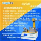 HP-CJQ1000廠家銷售 層間結合強度測定儀 紙張層間剝離強度測定儀