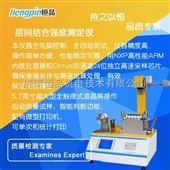 HP-CJQ1000济南纸板数显层间结合强度测定仪/层间剥离强度仪