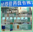 C16998100德国DR.E 磺胺甲恶唑(磺胺甲基异恶唑) 标准品,723-46-6,纯品型,有证书,0.25g