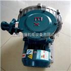 EX-G-3防爆高压鼓风机-上海梁瑾机电设备有限公司