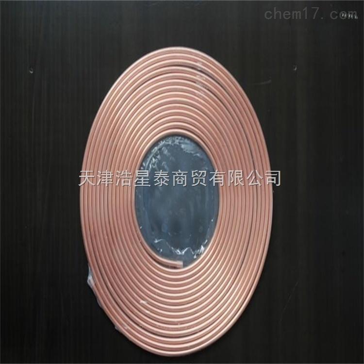 蚊香紫铜管 紫铜盘管 长度可定尺定制
