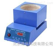 SH05-3T數顯磁力攪拌器 加熱套磁力攪拌器