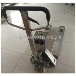 YCS宏力2T/1kg不鏽鋼叉車秤,不鏽鋼移動電子叉車秤