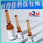 DEHP标准品o2si 邻苯二甲酸二(2-乙基己基)酯,邻苯二甲酸二辛酯标准品,117-81-7