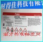 CCAC-34849-80ML库仑法标准水样(水标准品10000ppm)10mgH2O/ml即1%,Fluka-Sigma标准品