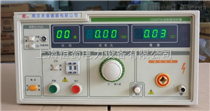 ST2677超高壓耐壓測試儀