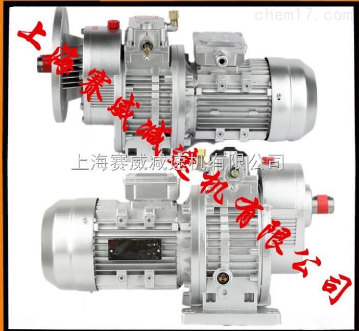 37kw-c5手动调速机mb07-0.55