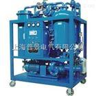 变压器油专用滤油机/防爆滤油热销产品