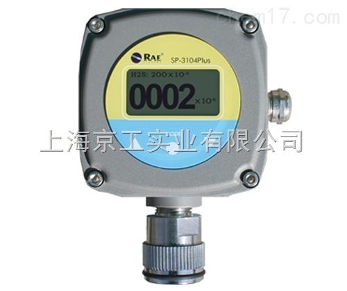 华瑞固定式有毒气体检测仪SP-3104 Plus