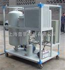DYJ系列多功能润滑油滤油机优惠特价