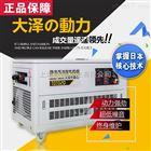 20kw汽油发电机价格