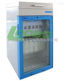 LB-8000水质在线采样器配套在线水质分析仪超标留样