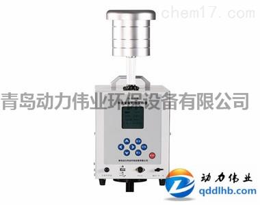 智能便携式中流量TSP动力DL-6100颗粒物采样器说明书价格颗粒物采样器厂家