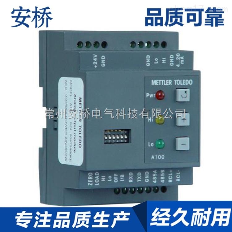 托利多IND110变送器