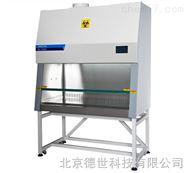 BSC-1100IIA2BSC-1100IIA2生物安全柜-性能參數