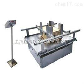 JY-LX-201模拟运输振动台销售厂家