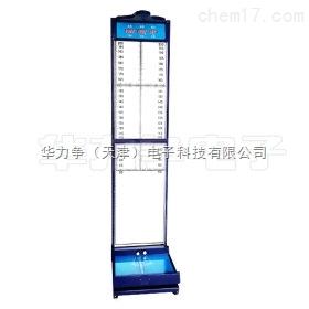 身高体重足长测量仪 形体采集仪