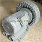 RB-1515台灣RB-1515-環形高壓鼓風機