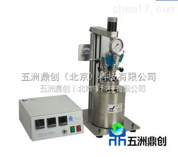 WZA实验室用小型釜 磁力耦合机械搅拌反应釜