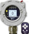 特价供应华瑞FGM-3300在线式氧气报警仪/探测器