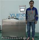 企业推荐 IPX8海洋深度水压试验机250米水深