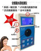 消毒剂残留检测仪 余氯/二氧化氯/臭氧
