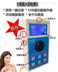 便携式铜离子检测仪