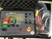 岩土电阻率检测仪