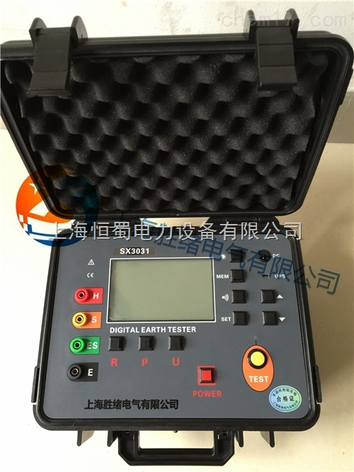 防雷检测仪-土壤电阻率测试仪