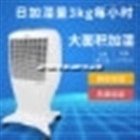 JDH-01湿膜加湿机