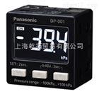 好质量SUNX压力开关,Panasonic压力开关