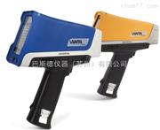 Vanta系列Vanta系列奥林巴斯手持式XRF光谱仪四川直销