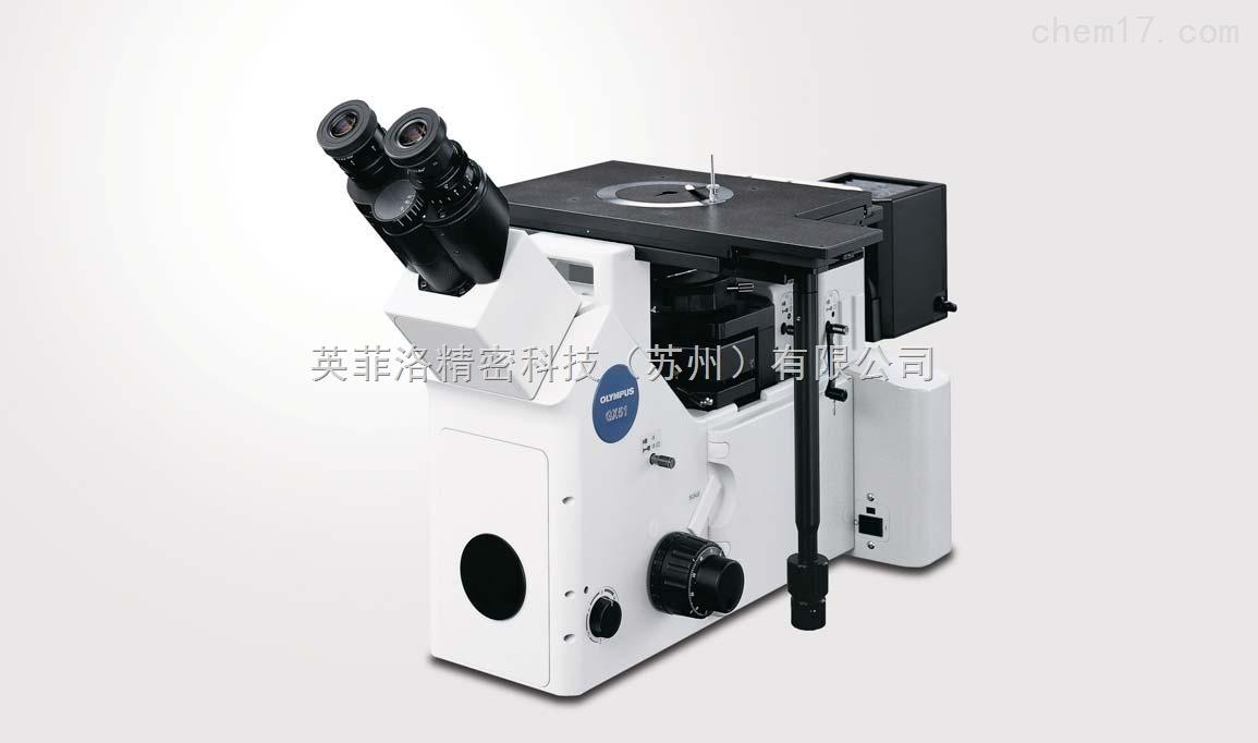OLYMPUS 奥林巴斯金相显微镜GX51/GX71