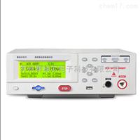 程控安規測試儀9950A