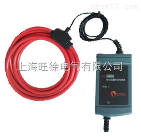 武汉旺徐特价 rct-s型罗氏线圈电流传感器(柔性电流钳)测试仪器