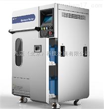 JM-LW8578天津实验室洗瓶机
