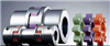 销售KTR联轴器ROTEX梅花型