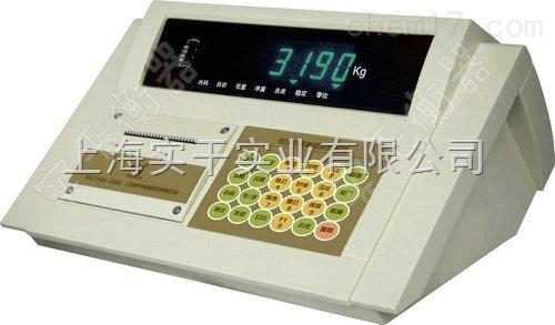 xk3190-DS1地磅称重显示器
